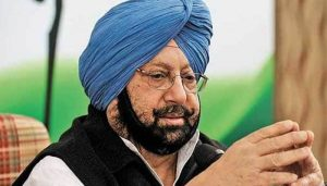 Punjab Cong to hold state-wide protest on Centre's 'anti-people' policies