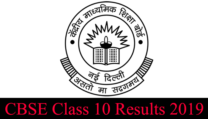 CBSE class 10 results 2019 announced at cbse.nic.in | Check here