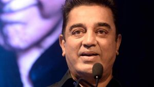 """Kamal reiterates intention to join hands with Rajini """"only if required"""""""