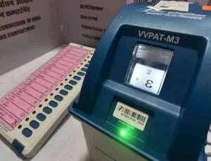SC dismisses PIL seeking 100% match of VVPAT with EVMs for poll result