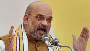 Centre to identify illegal immigrants, deport them: HM Shah