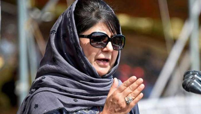 PDP defers meet with detained party president Mehbooba in Srinagar