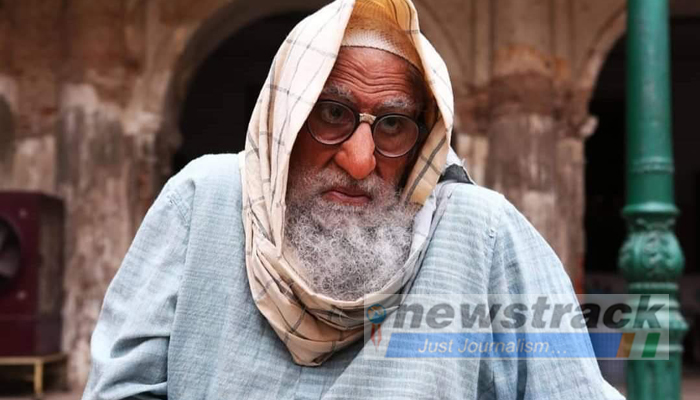 Amitabh Bachchans look in this movie goes viral   Check Details