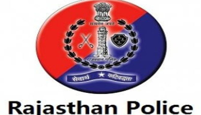 Bhupendra Singh appointed as the new DGP of Rajasthan Police