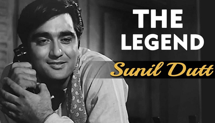 Click to know the story of bollywood star Sunil Dutt on his birthday