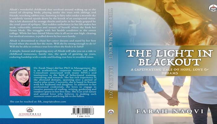 The Light in Blackout: Of life, love and realising dreams!, a must read!