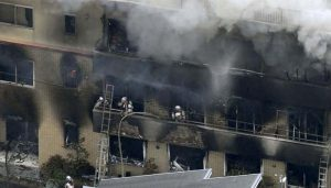 Toll in Japan suspected arson rises to 24: fire department