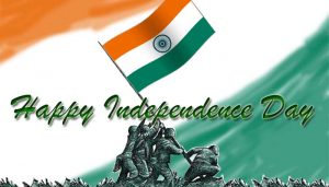 This 'Jashn-e-Azaadi' wish people with patriotic msgs, pics, quotes!