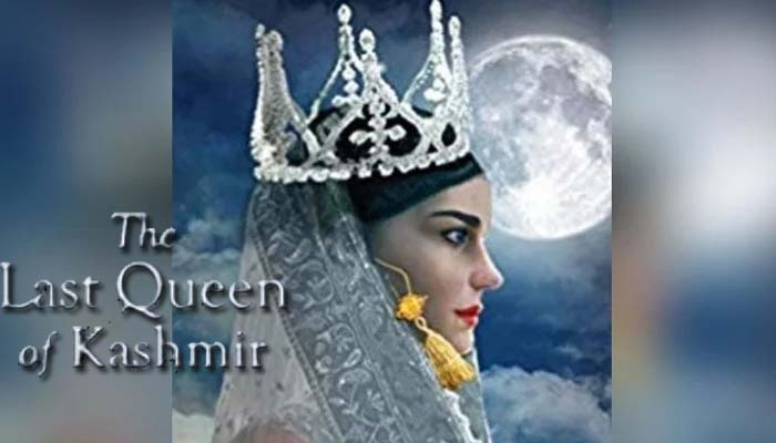 The untold story of Kashmirs last Hindu queen soon to hit big screen