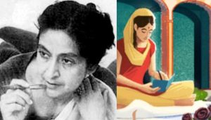 Google celebrates birth centenary of poet Amrita with special doodle