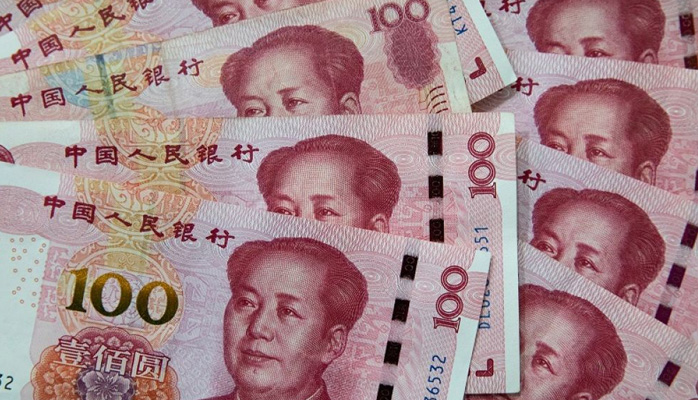 Chinas yuan sinks to lowest in 11 years amid trade tension