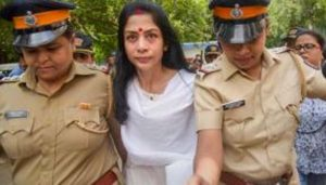 'Good news': Indrani on Chidambaram's arrest in INX Media case