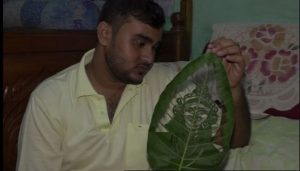 Budding artist Shubham Saha turned leaf into masterpiece