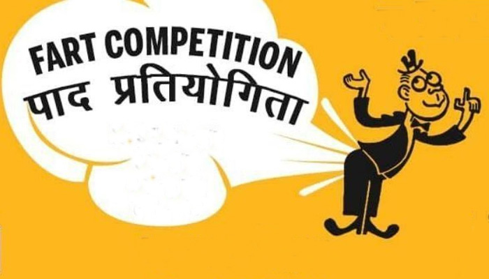 Gujarat restaurant set to hold Indias first fart competition   Read