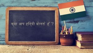 Know why do we celebrate Hindi Diwas on September 14 ?