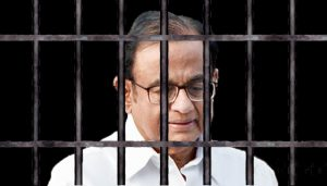 Former Union FM P. Chidambaram taken to AIIMS now discharged