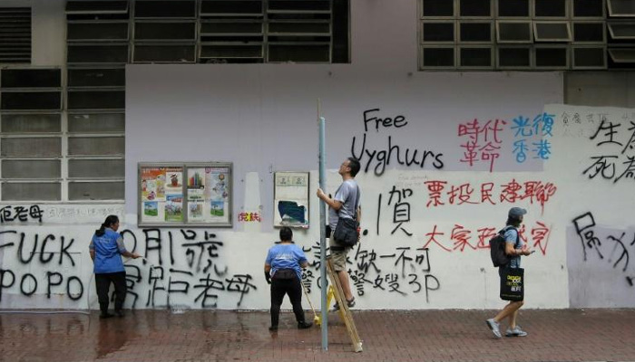 Strife-torn Hong Kong braces for China anniversary day violence