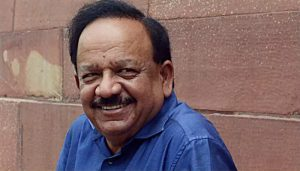 Hospitals found indulging in fraud will be named and shamed: Vardhan