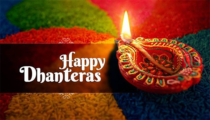 Dhanteras 2020: Gift these things to your family members!
