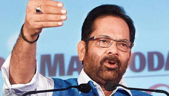 Some people trying to destroy countrys harmonious atmosphere: Naqvi