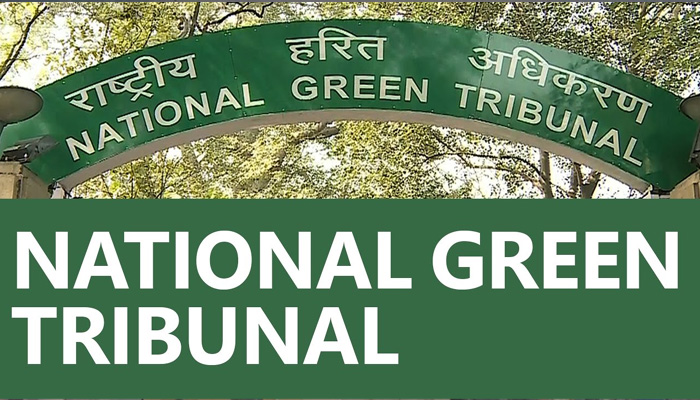Citizens entitled to breathe fresh air: National Green Tribunal