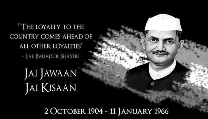 Remembering Shastri on his birth anniversary: Inspiring quotes of the leader