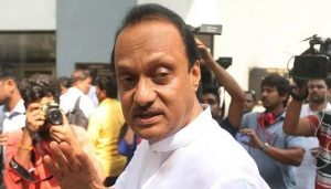 I am in NCP, will remain in party: Party leader Ajit Pawar