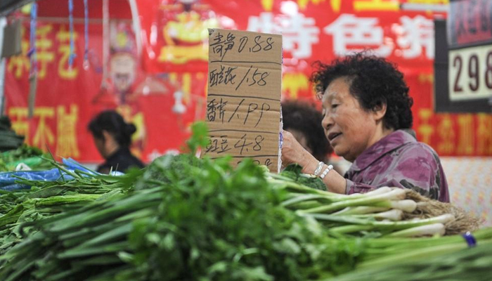 Beijing: Chinese inflation hits highest rate since 2012