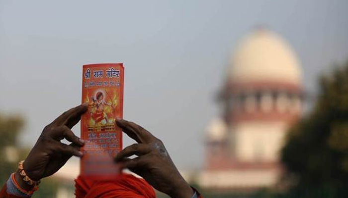 Karna CM urges people to 'wholeheartedly welcome' SC in Ayodhya case