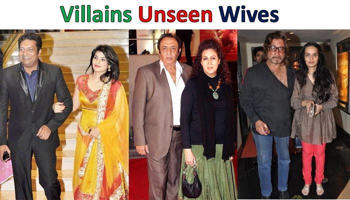 Famous Bollywood villian and their unseen wives | Check list