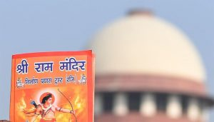 Ayodhya verdict: Security enhanced across Telangana
