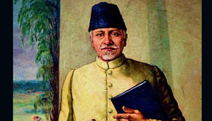 Maulana Azad's birth anniversary today, know what is 'National Education Day'