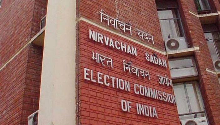EC announces bypoll to one RS seat each in Karnataka, UP