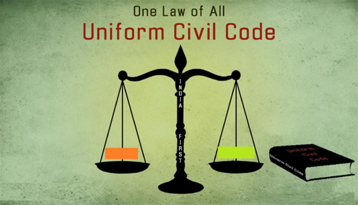 Delhi High Court to hear petition on Uniform Civil Code | Know what it is