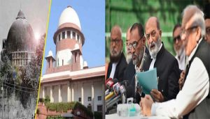 Ayodhya issue: AIMPLB to file review petition against SC verdict