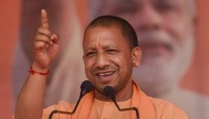 Ayodhya Verdict: How Yogi's decision gave relief to Center