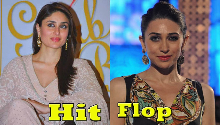 Hit and flop sisters of Bollywood   Check complete list here