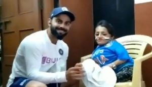 Indian captain Virat meets special fan after victory over B'desh in 1st Test