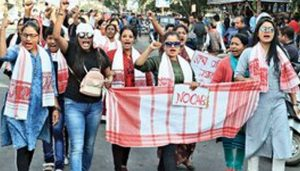 'Gamosa' to 'Joi Aai Asom', the signs of pride that shapedAssam protests