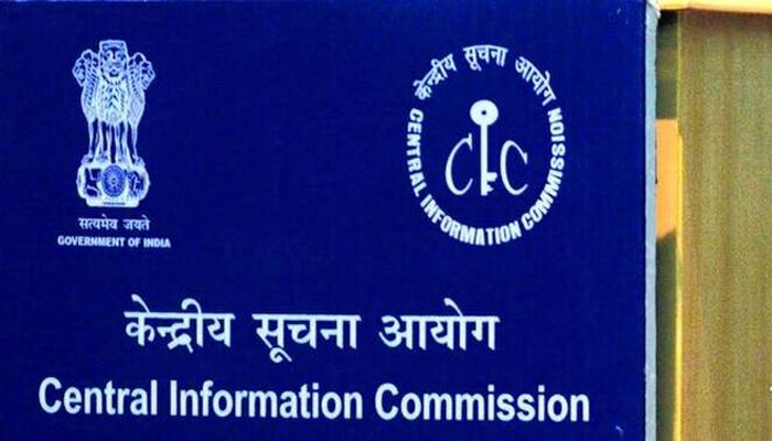 Govt invites applications for appointment of CIC and IC