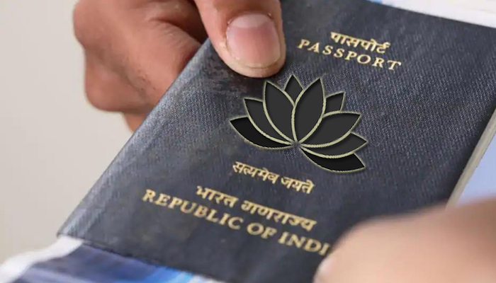 Political gimmick or security feature?Lotus symbol to be printed on Passport