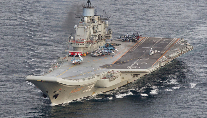 Russias only aircraft carrier on fire in port: news agencies