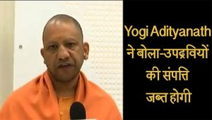 Govt will take strong action against vandals, auction their property: UP CM Yogi Adityanath