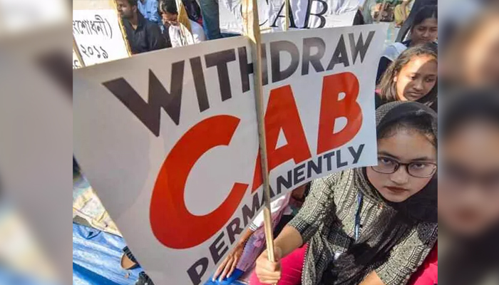 CAB: 11-hr Northeast bandh begins to protest against the bill