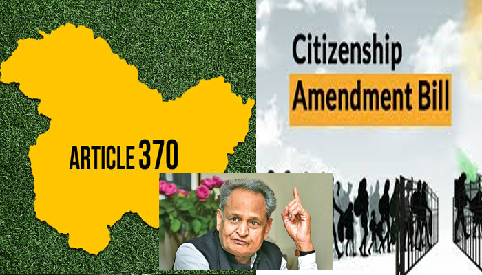 Oppn not consulted on Article 370, Citizenship Bill: Gehlot