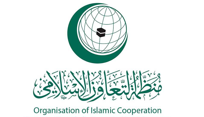 OIC expresses concern over CAA; says closely following developments
