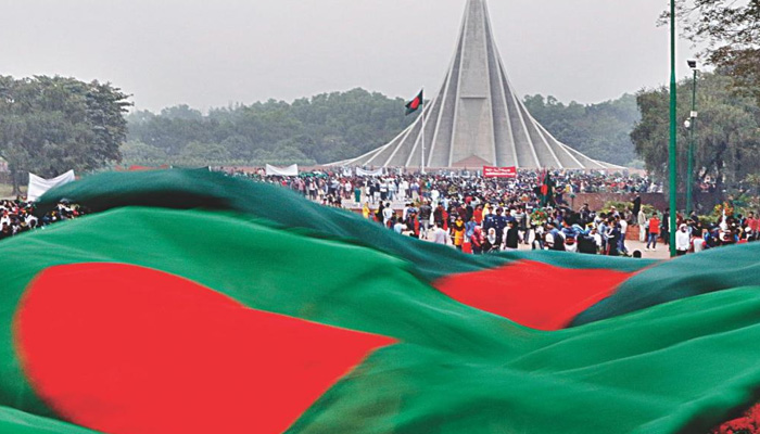 'From bottomless basket to vibrant economy': Bangladesh's growth story