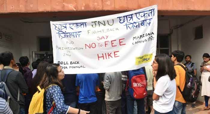 Confusion grips JNU non-agitating students over disputed hostel fee
