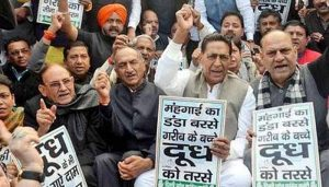 PM should call meeting of all parties on rising prices of commodities: Cong