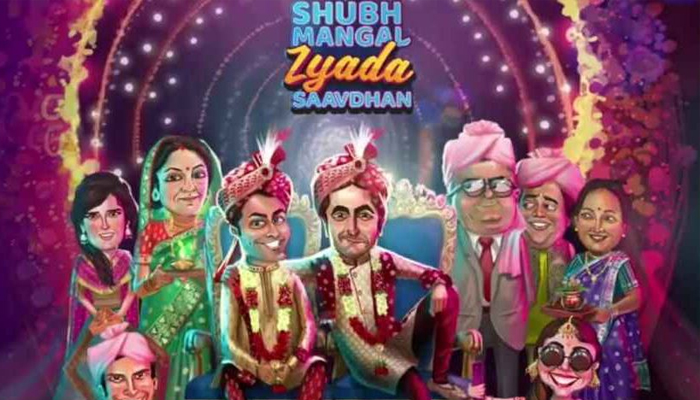 This actor to make special appearance in Shubh Mangal Zyada Saavdhan!